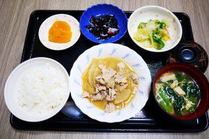きょうのお昼ごはんは、豚肉と大根のゆずみそ煮、和え物、ひじきの酢の物、みそ汁、果物でした。