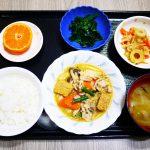 きょうのお昼ごはんは、豚肉と厚揚げのみそ炒め、和え物、切り干し煮、みそ汁、果物でした。