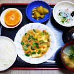 きょうのお昼ごはんは、家常豆腐、春雨の酢の物、煮物、みそ汁、果物でした。