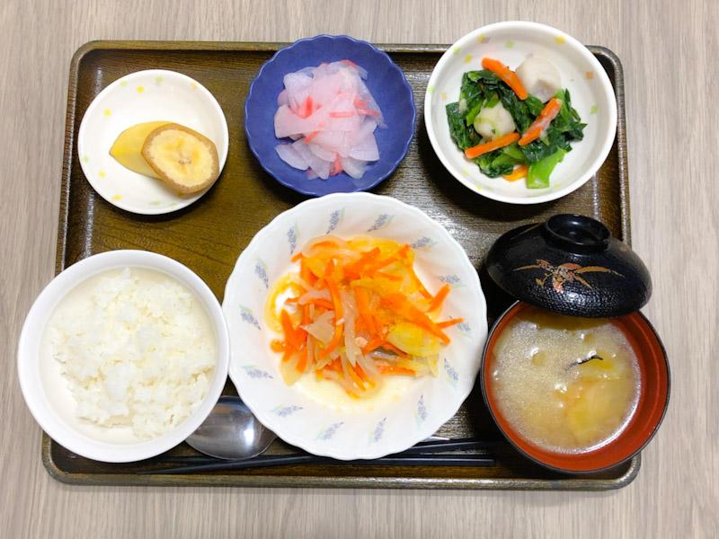 今日のお昼ごはんは、鮭のゆず蒸し、つぶし里芋和え、紅生姜大根、みそ汁、果物でした。