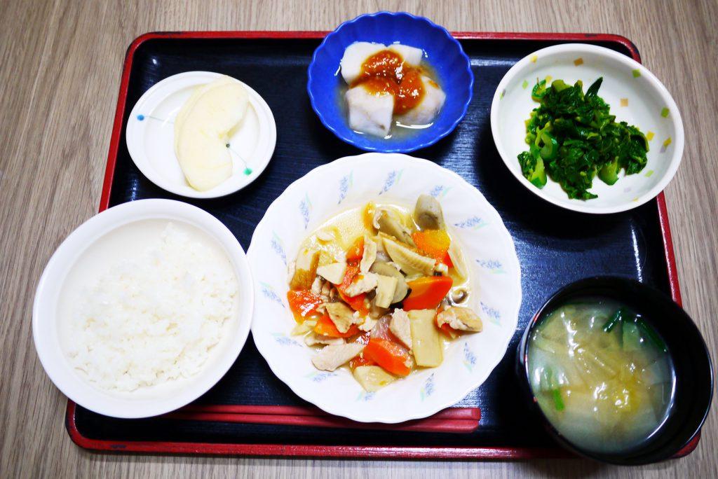 きょうのお昼ごはんは、筑前煮、からし和え、里芋のみそだれ、みそ汁、果物でした。