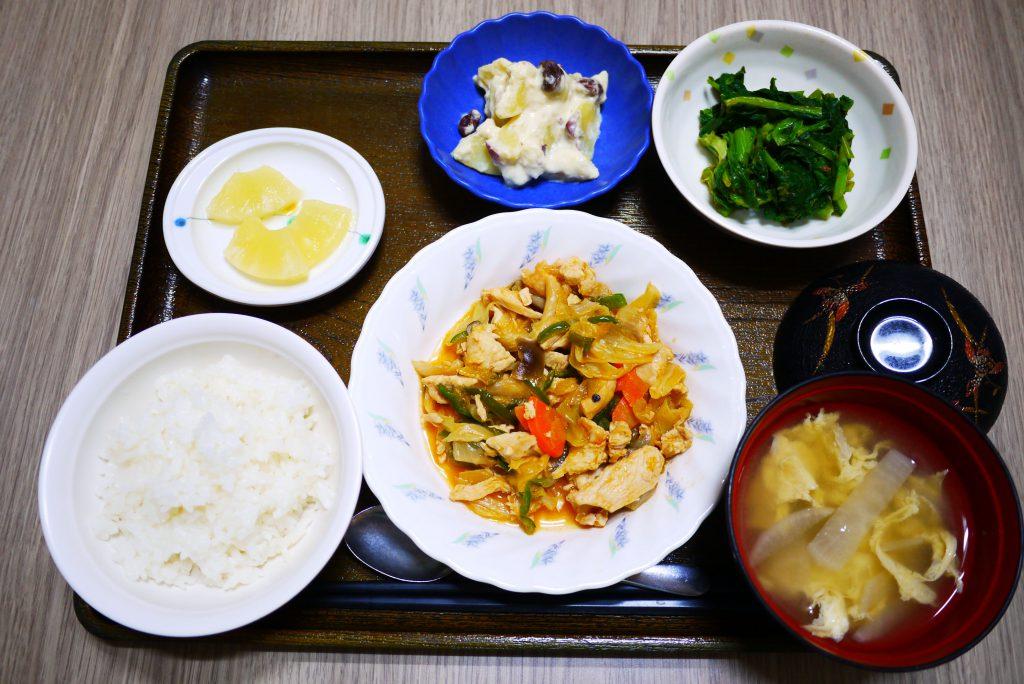きょうのお昼ごはんは、鶏肉のケチャップ炒め、甘ずっぱおさつサラダ、お浸し、みそ汁、果物でした。