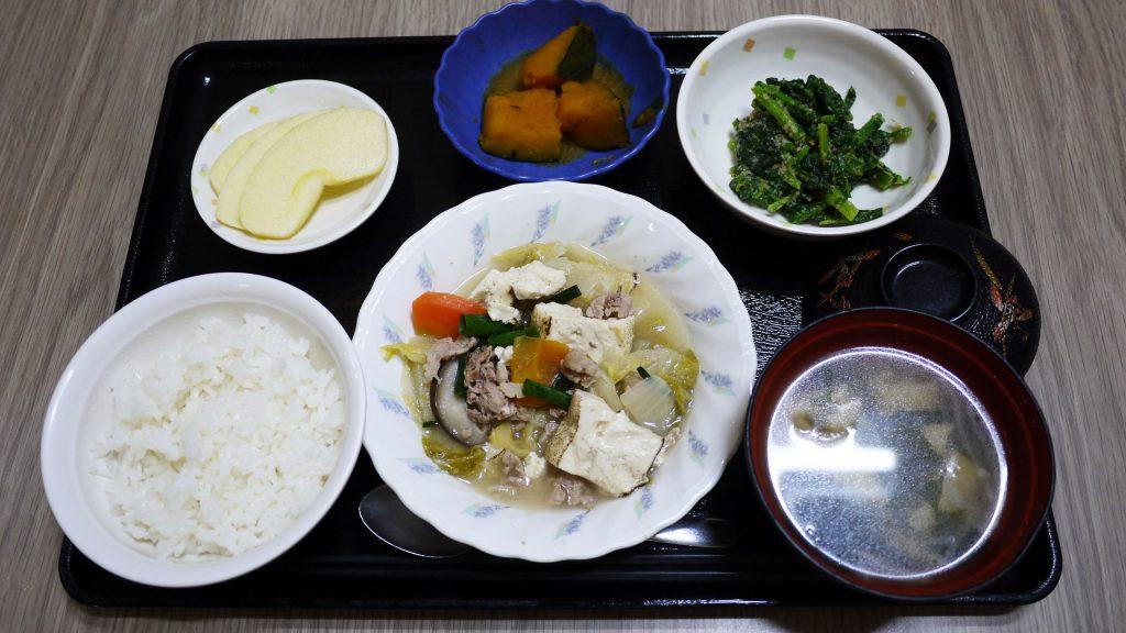 きょうのお昼ごはんは、すき焼き風煮、青菜のごま和え、含め煮、みそ汁、果物でした。