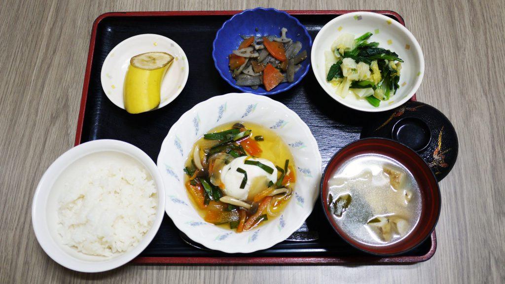 きょうのお昼ごはんは、落とし卵の野菜あんかけ、きんぴら、ゆず浸し、みそ汁、果物でした。