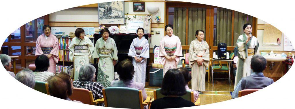 きょうのボランティアは、野菊の会のみなさんによる日本舞踊のひとときでした。みなさんの踊りをみんなでうっとりと干渉させていただきました。