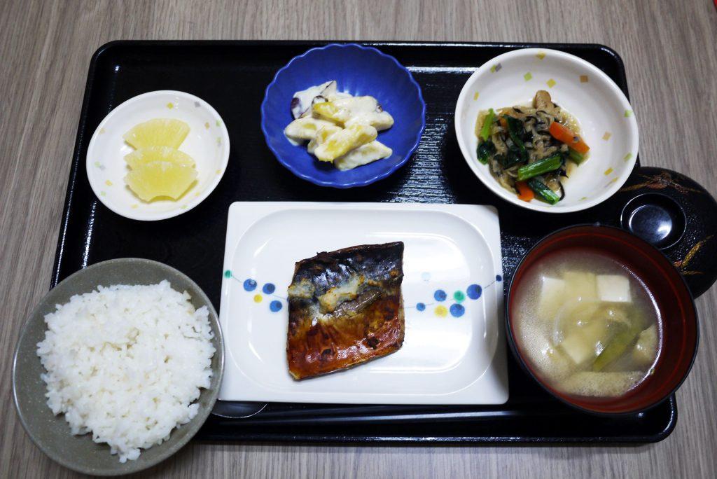 きのうのお昼ごはんは、鯖の玉ねぎ風味・切り干し煮・甘ずっぱおさつサラダ・みそ汁・くだものでした。
