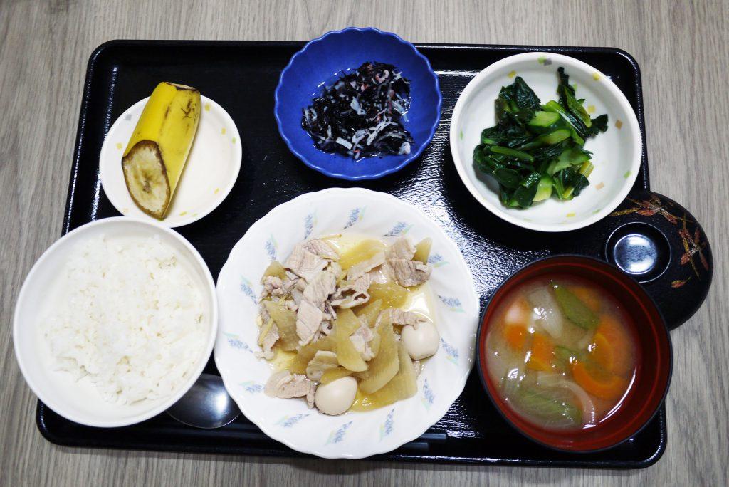 きょうのお昼ごはんは、豚肉と大根のこってり煮・わさび和え・ひじきの酢の物・みそ汁・くだものでした。
