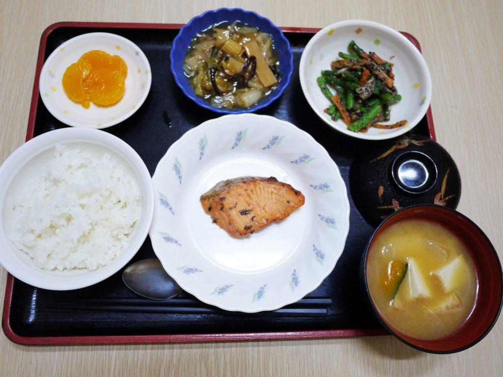 きょうのお昼ごはんは、鮭の梅焼き、中華炒め、ごま和え、みそ汁、果物でした。
