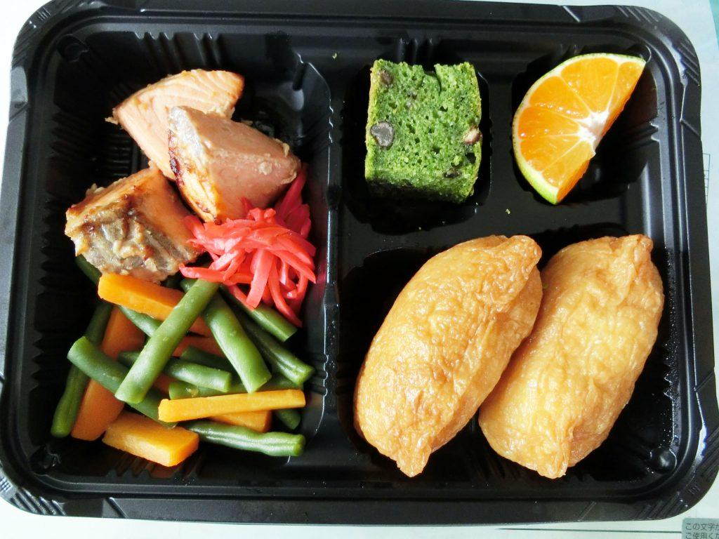 9月1日(日)宮城の里デイサービスセンター・あきまつりがありました。お昼のお弁当です。