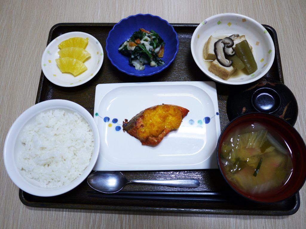きょうのお昼ごはんは、鮭のもみじ焼き・つぶし里芋和え・煮奴・みそ汁・くだものでした。
