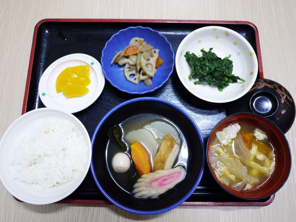 きょうのお昼ごはんは、おでん・ほうれん草のごま和え・きんぴら・豚汁・くだものでした。