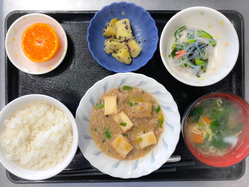 今日のお昼ごはんは、家常豆腐、春雨の酢の物、大学芋煮、みそ汁、果物でした。