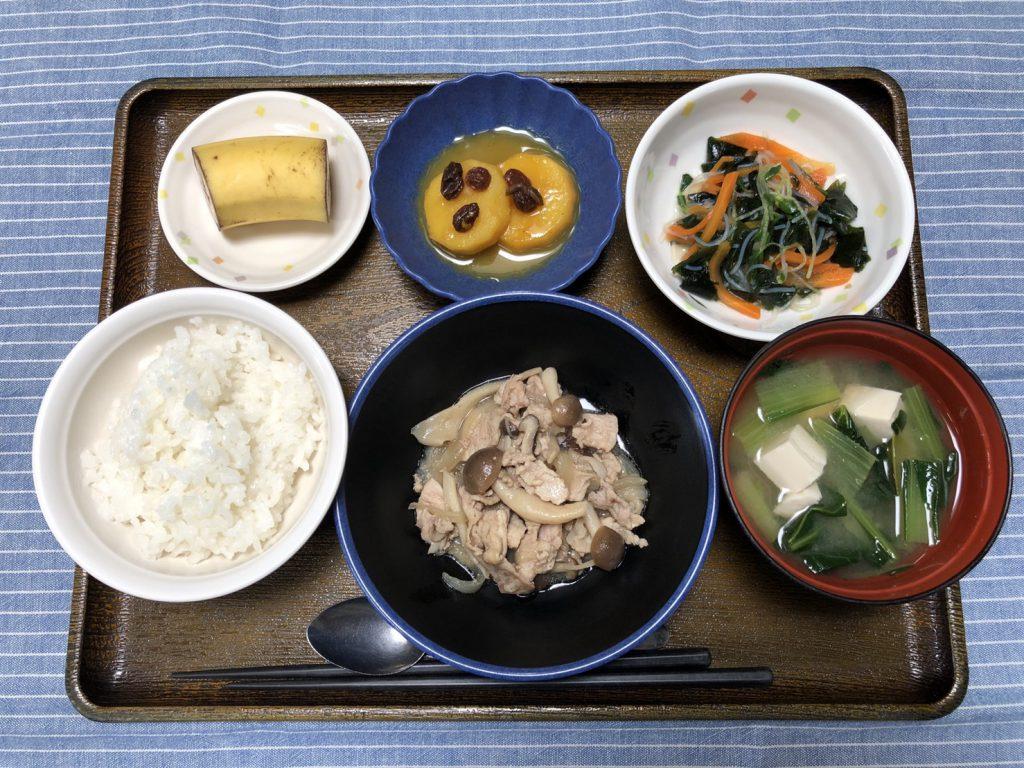 きょうのお昼ごはんは、豚肉とたっぷりきのこの炒め物・サラダ・さつまいものオレンジ煮・みそ汁でした。