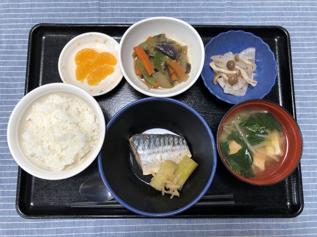 きょうのお昼ごはんは、煮魚・なすとピーマンの油みそ・大根としめじの梅和え・みそ汁・くだものでした。