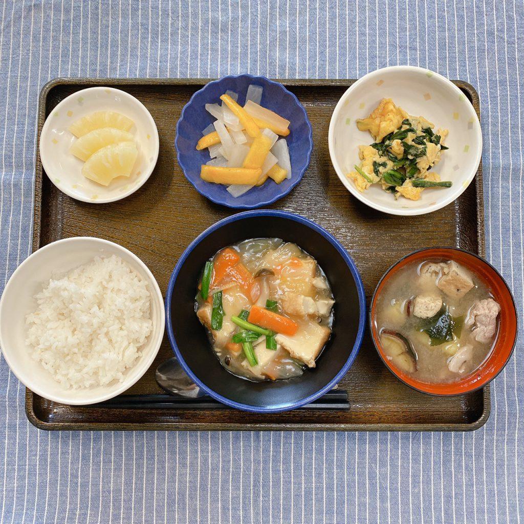 きのうのお昼ごはんは、厚揚げのあんかけ煮・ほうれん草の卵炒め・柿なます・みそ汁・くだものでした。