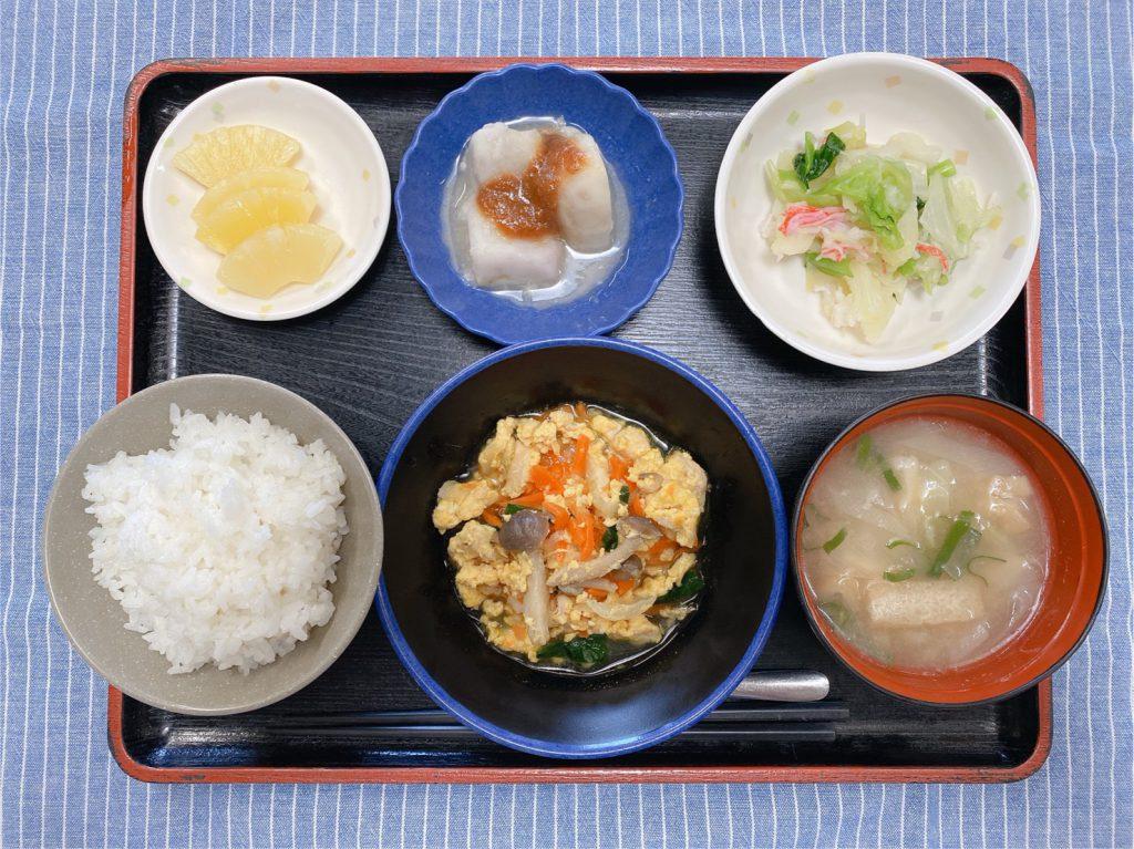 きょうのお昼ごはんは、鶏肉と人参の卵とじ・おろし和え・里芋の味噌だれ・みそ汁・くだものでした。