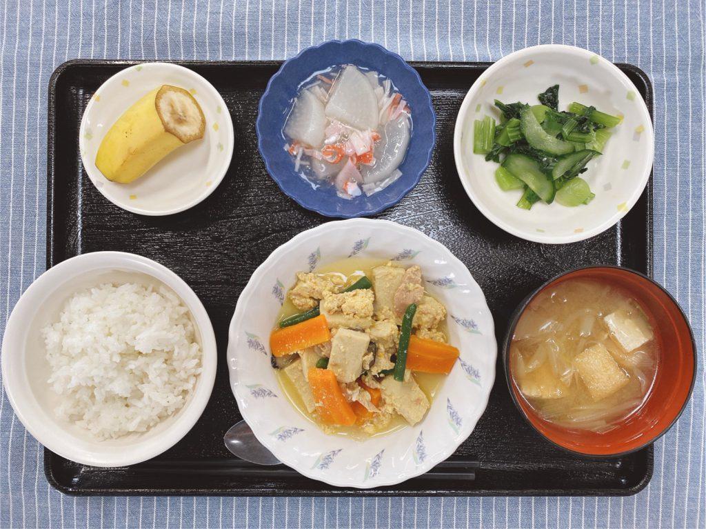 きょうのお昼ごはんは、綱と高野豆腐の卵とじ・わさび和え・大根のくずあん・みそ汁・くだものでした。