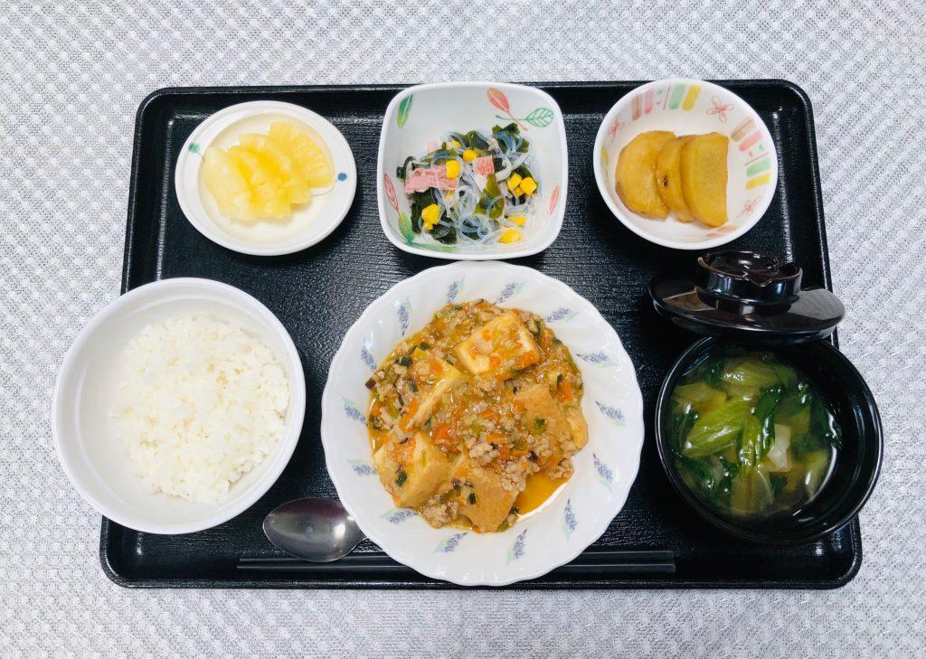 きょうのお昼ごはんは、家常豆腐・春雨サラダ・おさつの甘辛煮・みそ汁・くだものでした。